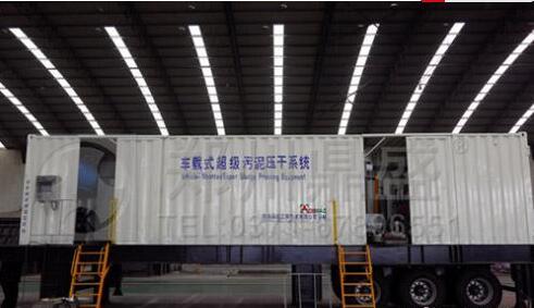 上海污水处理厂污泥处理减量至40%